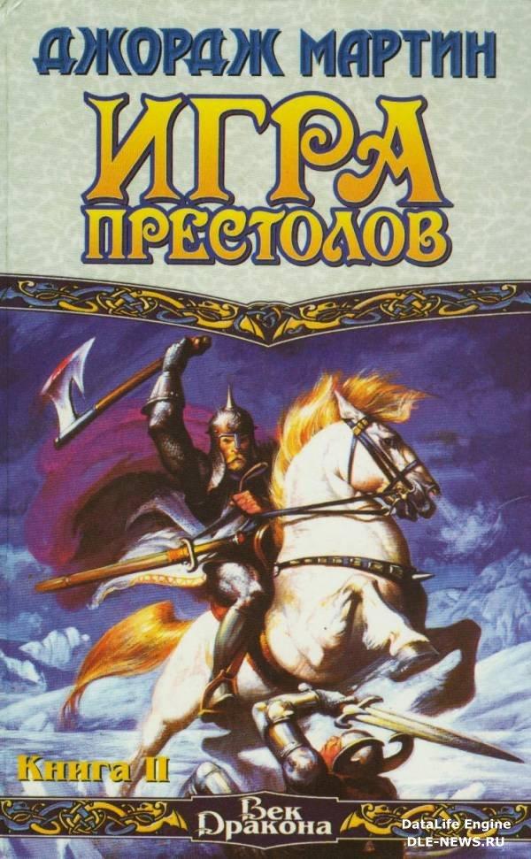 Книга правила эллен фейн и шерри шнейдер читать онлайн