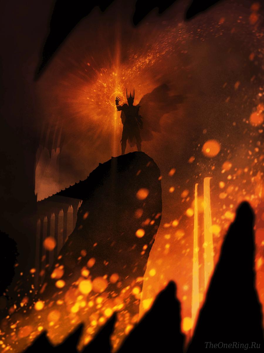 Саурон передаёт силы в Кольцо Власти